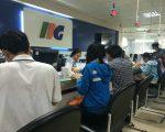 Hướng dẫn đăng ký thi TOEIC tại IIG | thuytoeic.com